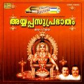 Play & Download Revival : Ayyappa Suprabatham  :  Jaya Vijaya by Jaya - Vijaya | Napster