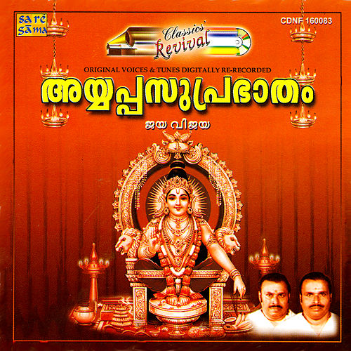 Play & Download Revival : Ayyappa Suprabatham  :  Jaya Vijaya by Jaya - Vijaya | Napster