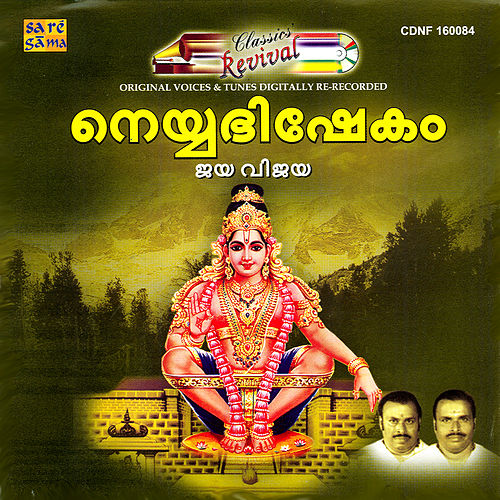 Play & Download Revival : Neyyabhishekam :  Jaya Vijaya by Jaya - Vijaya | Napster
