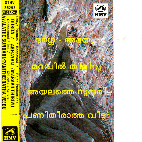 Play & Download Durga/Abrayam/Maravilthirivu by Various Artists   Napster