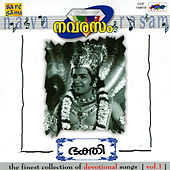 Play & Download Navarasam-Bhakthi Vol 1 by Various Artists | Napster