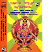 Play & Download Dev  Songs On Sabarimala[Mal] by Various Artists | Napster
