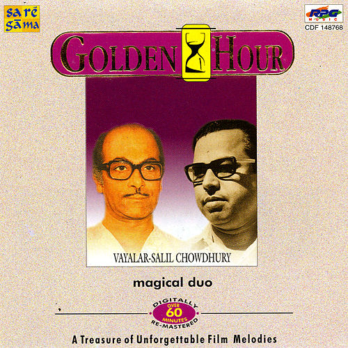 Golden Hour (Vayalar & Salil Chowdhury) - Vol.10 by Various Artists