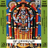Play & Download Sree Guruvayourappan by Various Artists | Napster