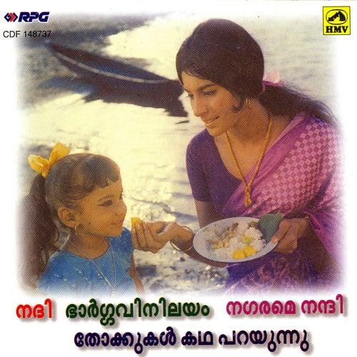 Play & Download Nadhi/Bhargavi Nilayam by Various Artists | Napster