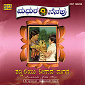 Play & Download Madhura Nenapu - Tabaliyu Neenade Magane by Various Artists | Napster