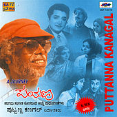 Play & Download Geethanjali-Journey-Puttana Kanagal by Various Artists | Napster
