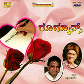 Play & Download Geethanjali Romantic Moods Of Spb & Pbs by Various Artists | Napster