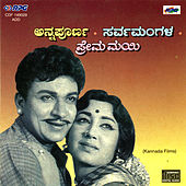 Play & Download Annapurna/Saravamangala/Premamayi by Various Artists | Napster