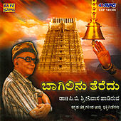 Play & Download Devotional Songs Of Dr.P.B.Sreenivos..(Kan.Films) by P B Sreenivos | Napster