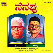 Play & Download Kavi Kavya (Nenapu)-Poets  Dr. K.S. Narasimhaswamy by Various Artists | Napster