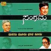 Play & Download Sangama -Raaj Kumar/Dr.P.B.Sreenivos/Chi by P B Sreenivos | Napster