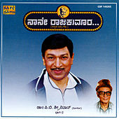 Play & Download Naane Rajakumara - Dr.P.B.Sreenivos Solo [Vol.2] by P B Sreenivos | Napster