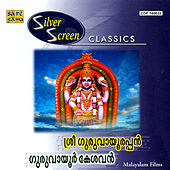 Play & Download Silver Screen Classics:Guruvayoor Kesava by Various Artists | Napster