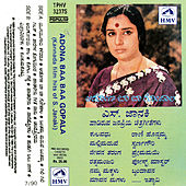 Play & Download Adona Baa Baa Gopala by S.Janaki | Napster