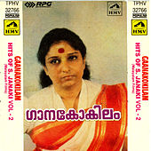 Play & Download Gaanakokilam - Vol. 2 by S.Janaki | Napster