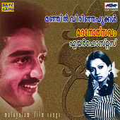 Play & Download Manjil Virinja Pookkal /Madanolsavam Air Hostess by Various Artists | Napster