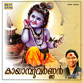 Play & Download New Devotional Album: Kayamboo Varnan -S by S.Janaki | Napster