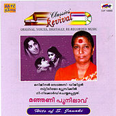 Play & Download Revival - Manjani Poo Nilavu by S.Janaki | Napster