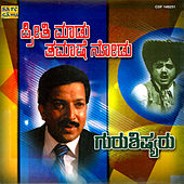 Play & Download Preethi Maadu Tamaashe Nodu/Guru Sishyaru by Various Artists | Napster