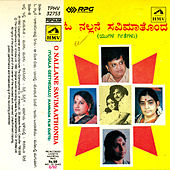 Play & Download O Nallane Savimaathonda by Various Artists | Napster