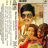 Play & Download Hits From Shankar Nag Films by Various Artists | Napster
