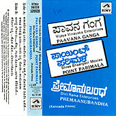Play & Download Pavana Ganga/Point Parimala/Premaanubandha by Various Artists | Napster
