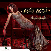 Play & Download Khallini Shoufak by Najwa Karam | Napster