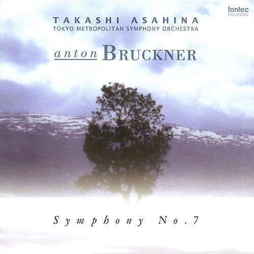 Play & Download Bruckner: Symphony No.7 <Haas Edition> [Rec.: 1997] by Takashi Asahina | Napster