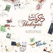 Play & Download Thekrayat by Mishary Alafasy | Napster