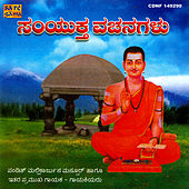 Play & Download Samyukta Vachanagalu by Various Artists | Napster