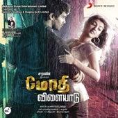 Play & Download Modhi Vilaiyadu by Various Artists | Napster