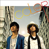 Play & Download COLOR Debut Album by Color | Napster
