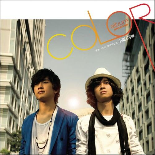 COLOR Debut Album by Color