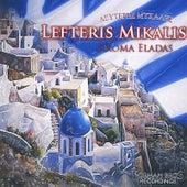 Play & Download Aroma Eladas by Lefteris Mikalis | Napster