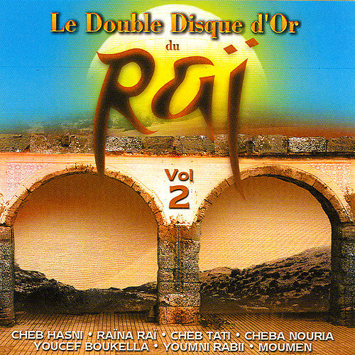 Le Double Disque D'or - Vol 2 (Disk 2) by Various Artists