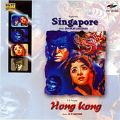 Singapore/Hong Kong by Various Artists