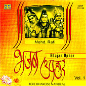 Bhajan Upahar-Various Artists-Hindi Bhaj by Various Artists
