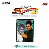 Oye Kya Baat Ho Gayi (Revival-40) by Various Artists