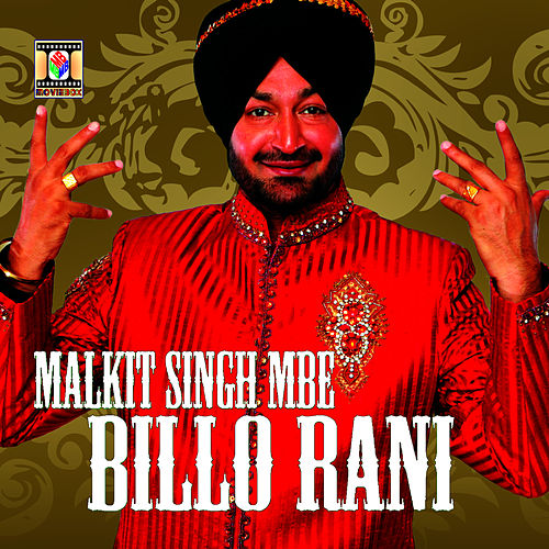 Play & Download Billo Rani by Malkit Singh | Napster