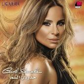 Hodoudy El Sama by Carole Samaha