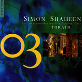 Turath: Masterworks Of The Middle East by Simon Shaheen
