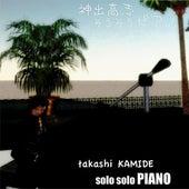 Solo Solo Piano by Takashi Kamide