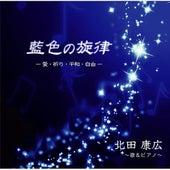 Indigo Melody - Love, Prayer, Peace And freedom - by Yasuhiro Kitada
