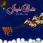 Jingle Bells by Music Box Collection