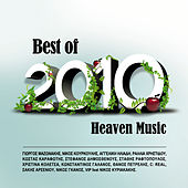 Play & Download Heaven 2010 by Various Artists | Napster