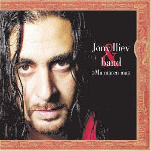 Play & Download Ma maren ma by Jony Iliev | Napster