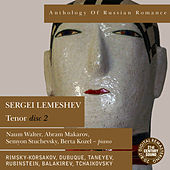 Anthology of Russian Romance: Sergei Lemeshev, Vol. 2 by Sergei Lemeshev