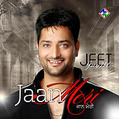 Play & Download Jaan Meri by Jeet Jagjit | Napster