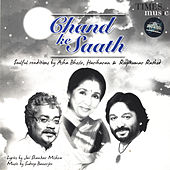 Play & Download Chand Ke Saath - Souful Renditions by Asha Bhosle, Hariharan & Roopkumar Rathod by Various Artists | Napster